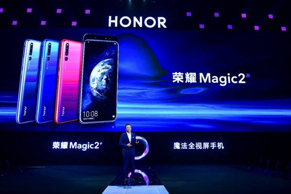 Honor представил смартфон Honor Magic2!