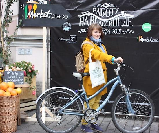 22 сентября 2015 в Петербурге прошла всероссийская акция «На работу на велосипеде» при поддержке сети ресторанов MarketPlace.